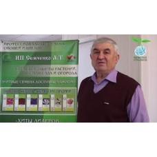 Руководитель Группы Компаний Семченко Алексей представляет проект «Мировые семена»