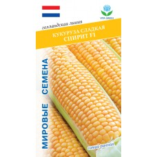 Кукуруза Спирит F1 10шт Мировые Семена VITA GREEN