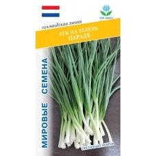 Лук на зелень Параде  0,5г Мировые Семена VITA GREEN
