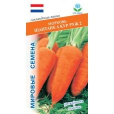 Морковь Шантенэ А Кур Руж2 1г Мировые Семена VITA GREEN