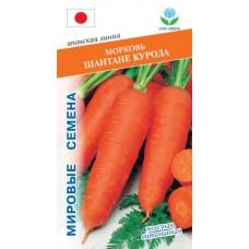 Морковь Шантанэ Курода 1г Мировые Семена VITA GREEN