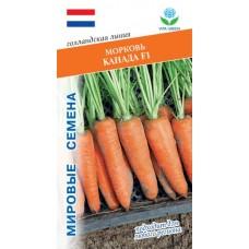 Морковь Канада F1  0,5г (BE) Мировые Семена VITA GREEN