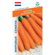 Морковь Балтимор F1  0,5г Мировые Семена VITA GREEN