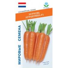 Морковь Аурантина F1  0,5г Мировые Семена VITA GREEN