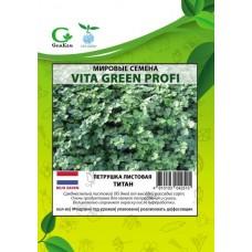 Петрушка листовая Титан (50гр)  Витагрин Профи