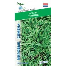 Рукола Триция 0,3г Мировые Семена VITA GREEN
