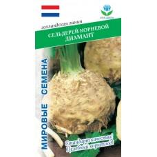 Сельдерей корневой Диамант 0,05г Мировые Семена VITA GREEN