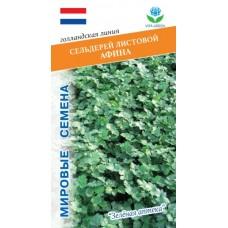 Сельдерей листовой Афина 0,5 г Мировые Семена VITA GREEN
